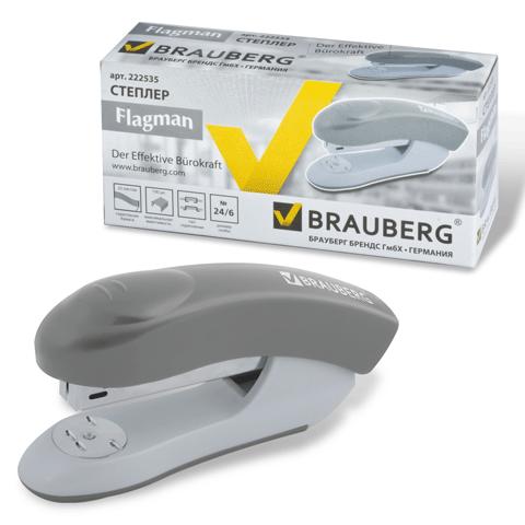 Степлер №24/6, до 25л, металлический механизм, серый 12шт/уп (BRAUBERG)