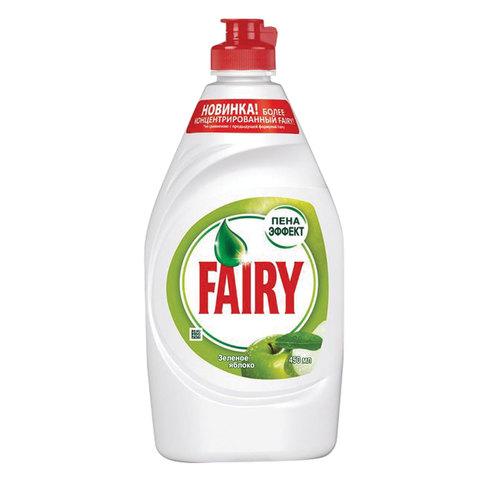 """Средство для мытья посуды FAIRY (Фейри), 450мл """"Зеленое яблоко"""" (21шт/кор)"""