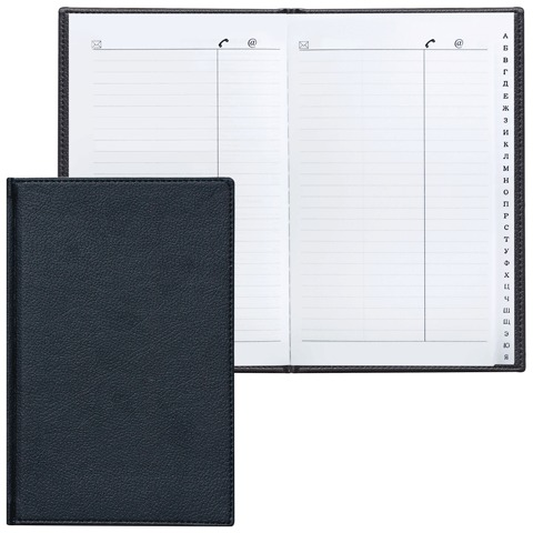 """Телефонная книжка А5, 96л, под классическую кожу, вырубной алфавит, черная """"Favorite"""" (BRAUBERG)"""