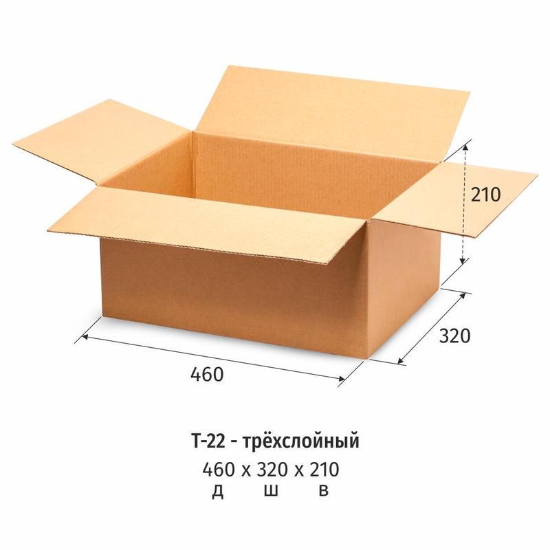 Короб 460х320х210мм картон бурый Т22/10шт в упаковке