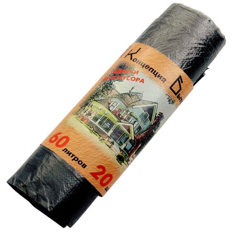 Мешки д/мусора 60лх20шт КБ , рулон, ПНД стандарт, 60*72см, 12мкм, черные, шк 0059