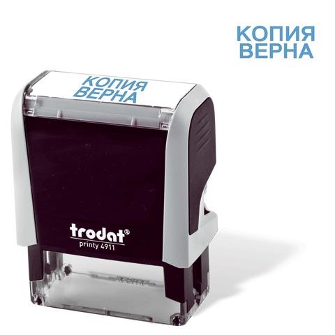 """Штамп """"КОПИЯ ВЕРНА""""  (Trodat)"""
