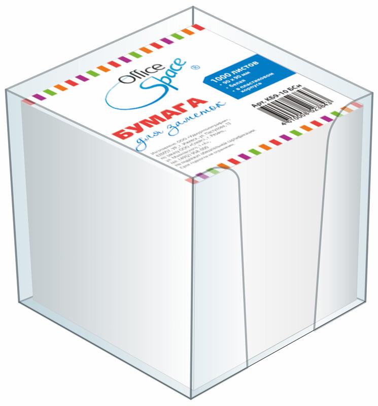 Блок д/записей 9х9х9см белый, в боксе (159722) 12шт/уп (OfficeSpace)