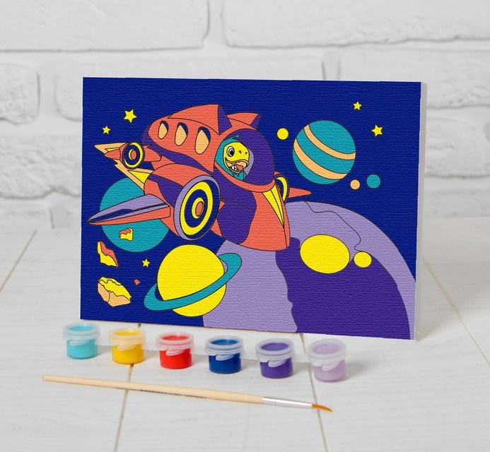 Картина по номерам на подрамнике «Космические приключения» 21×15 см