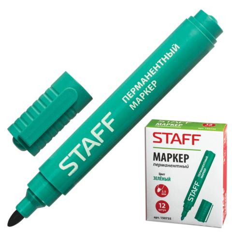Маркер перманентный 2,5мм, зеленый, круглый наконечник 12шт/уп (STAFF)