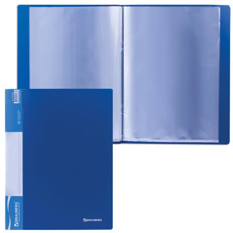 """Папка на 20 файлов, синяя, карман на корешке, 0,6мм """"Стандарт"""" (BRAUBERG)"""