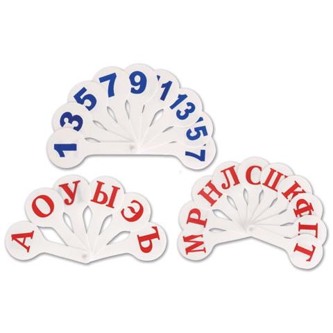 Набор вееров (гласные,согласные,цифры)