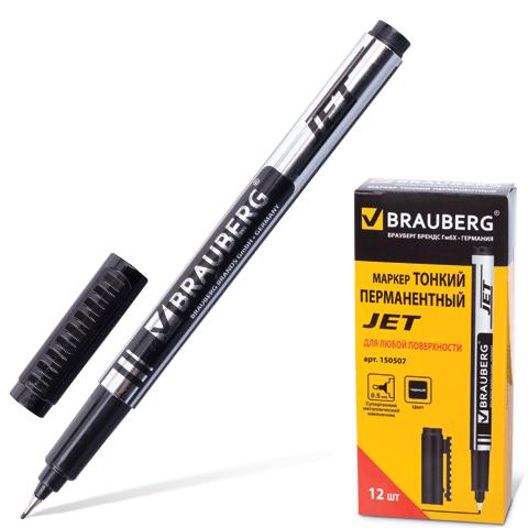 """Маркер перманентный 0,5мм, черный, металический наконечник """"Jet"""" 12шт/уп (BRAUBERG)"""