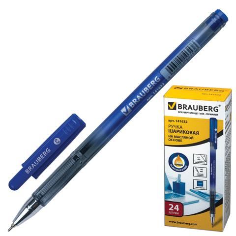 """Ручка масляная синяя, 0,7мм """"Profi-Oil"""" 24шт/уп (BRAUBERG)"""
