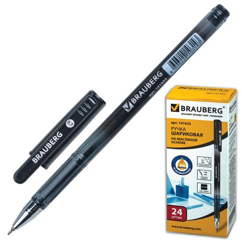 """Ручка масляная черная, 0,7мм """"Profi-Oil"""" 24шт/уп (BRAUBERG)"""