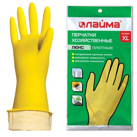 "Перчатки латексные ЛАЙМА ""Люкс"", размер XL, с х/б напылением, плотные"