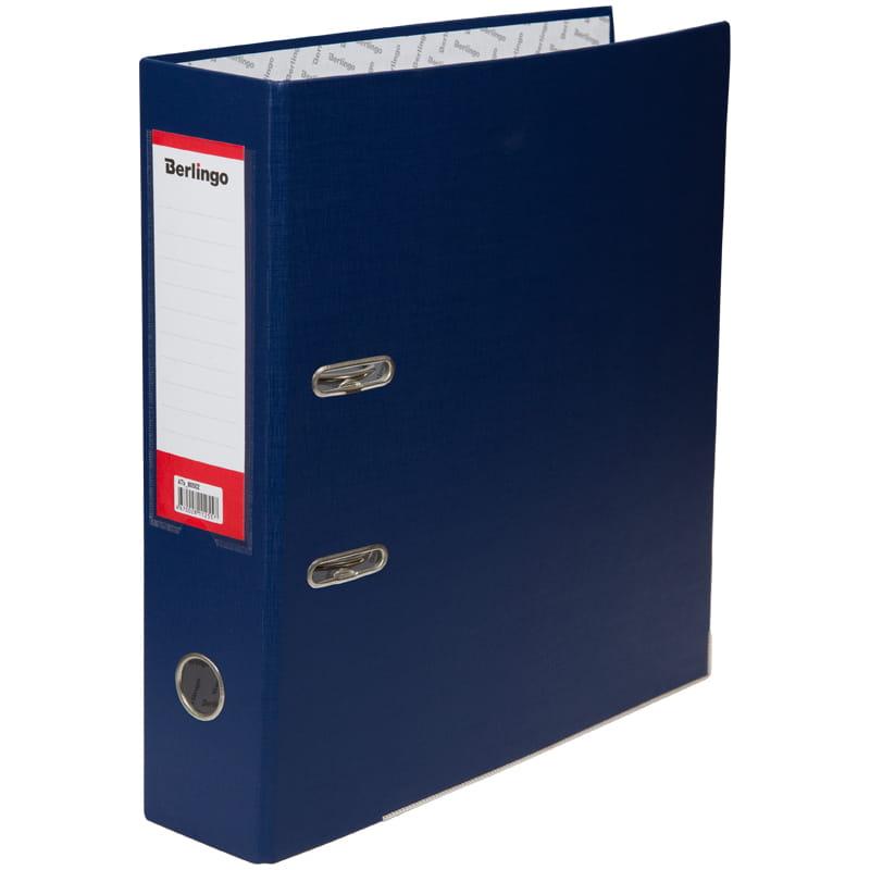"Папка-регистратор 80мм, бумвинил, синяя, карман на корешке, нижний кант ""Hyper"" 16шт/кор(Berlingo)"