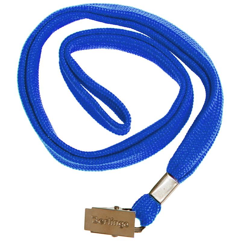 Дежатель для бейджей, лента 45см, металлический клип, синий (Berlingo)