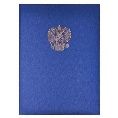 """Папка адресная """"Герб"""" балакрон, синяя"""