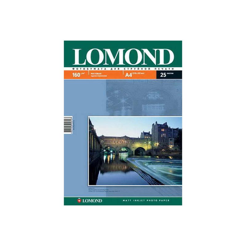 Фотобумага А4, 160гр, 100л матовая, односторонняя, д/струйных принтеров (LOMOND)