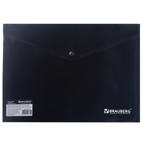 Папка-конверт на кнопке А4, черная, непрозрачная, 0,18мм 10шт/уп (BRAUBERG)