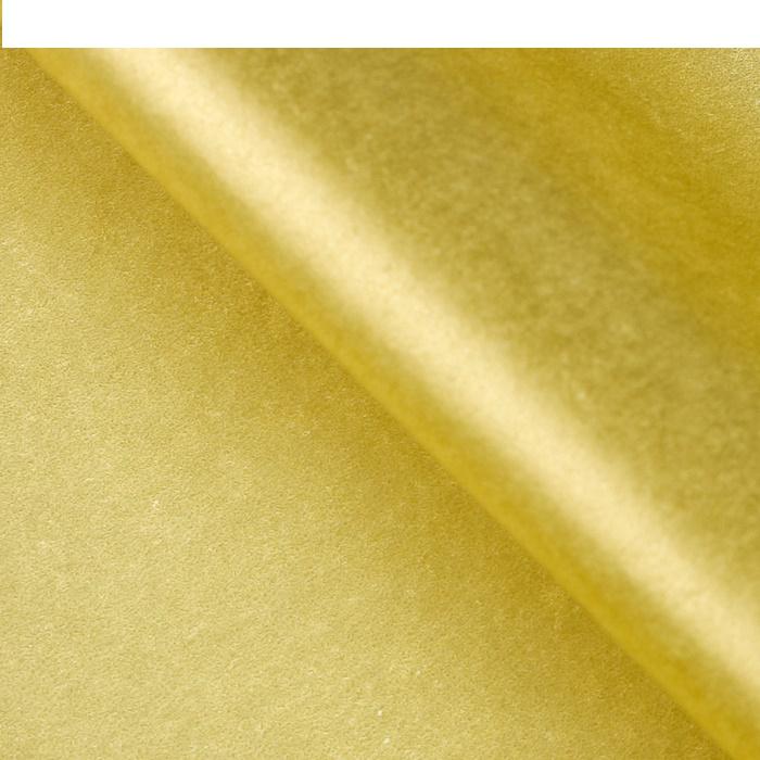 Бумага упаковочная тишью, золотой, 50х66 см