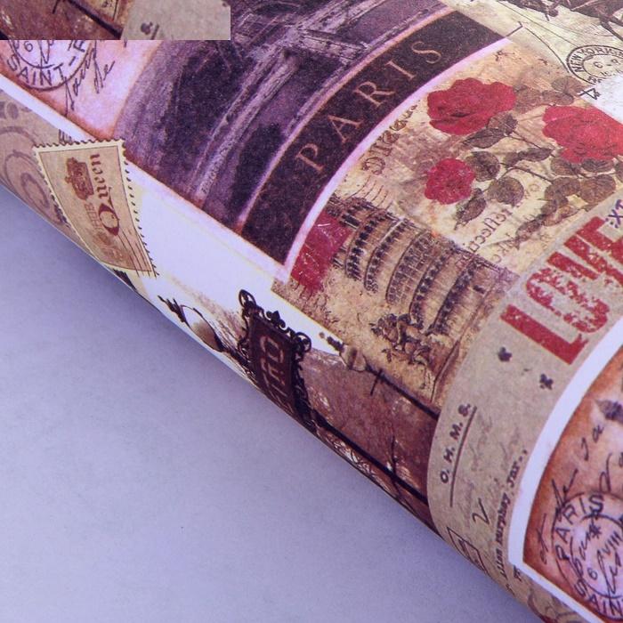 """Бумага упаковочная """"Путешествие в Париж"""" 52х73 см"""