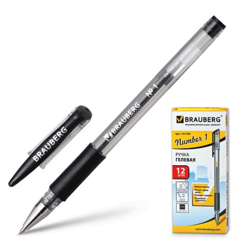 "Ручка гелевая черная, 0,5мм, грип, корпус прозрачный ""Number One"" 12шт/уп (BRAUBERG)"