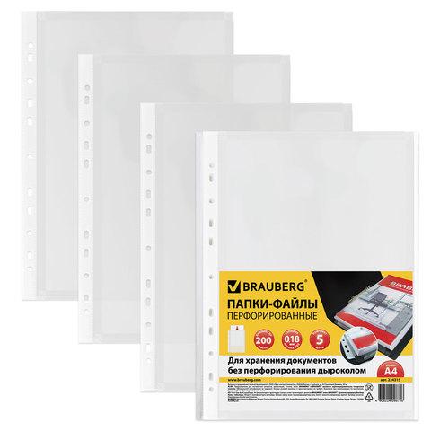 Комплект файлов А4 (5шт), 0,18мм, объемные, до 200 листов (BRAUBERG)