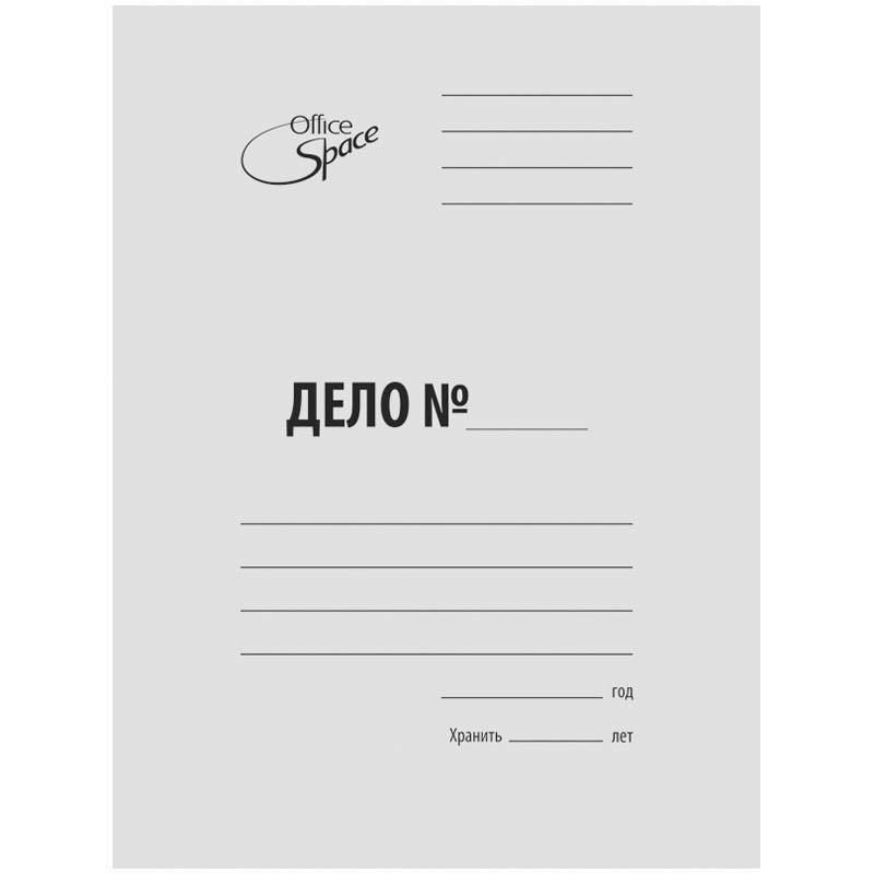 Скоросшиватель картонный 220г/м2, белый, немелованный (22-343) 250шт/уп (OfficeSpace)