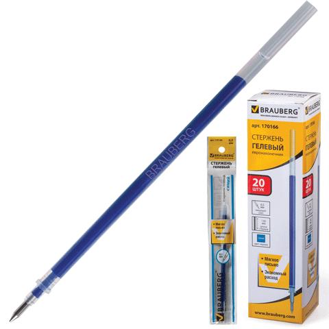 Стержень гелевый синий, 0,5мм, 130мм 20шт/уп (BRAUBERG)