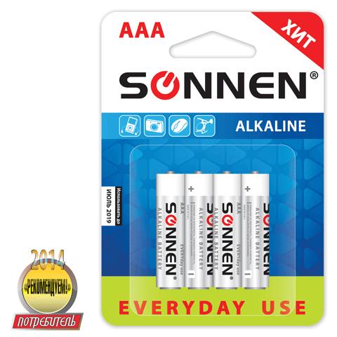 Батарейка AAA (поштучно), LR03, 1.5В 4шт/уп (SONNEN)