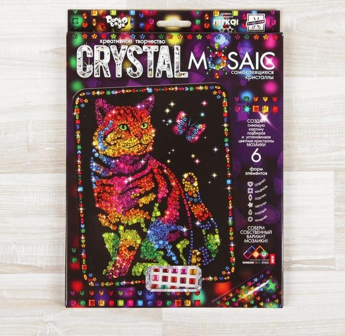 Алмазная мозаика на тёмном фоне «Кот и бабочка» (CRYSTAL MOSAIC)