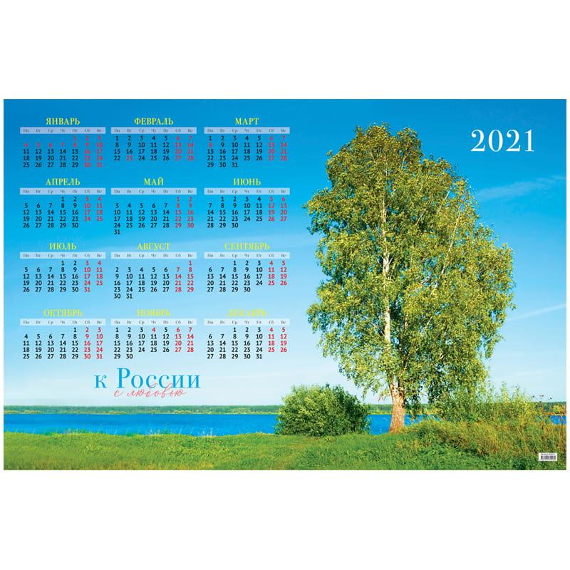"""Календарь настенный листовой 2021г, А1 """"Природа России"""" (OfficeSpace)"""