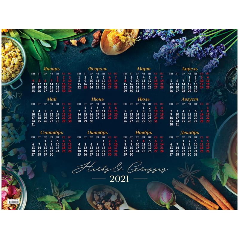 "Календарь настенный листовой 2021г, А2 ""Herbs"" (OfficeSpace)"