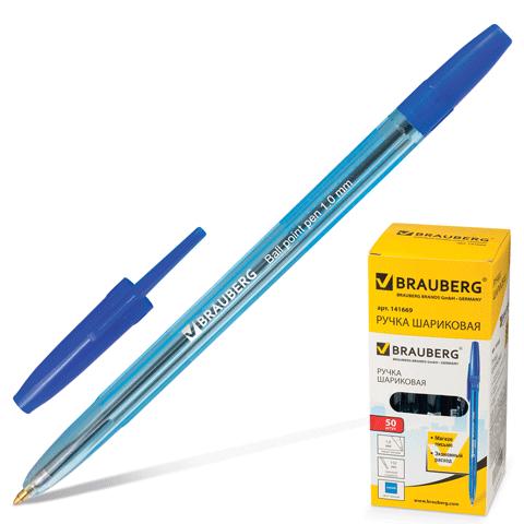 "Ручка шариковая синяя, 1мм ""CARINA Blue"" (тип CORVINA) 50шт/уп (BRAUBERG)"