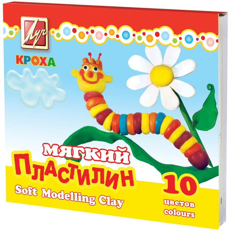 """Пластилин 10 цветов, 165гр, со стеком, мягкий """"Кроха"""" (ЛУЧ)"""
