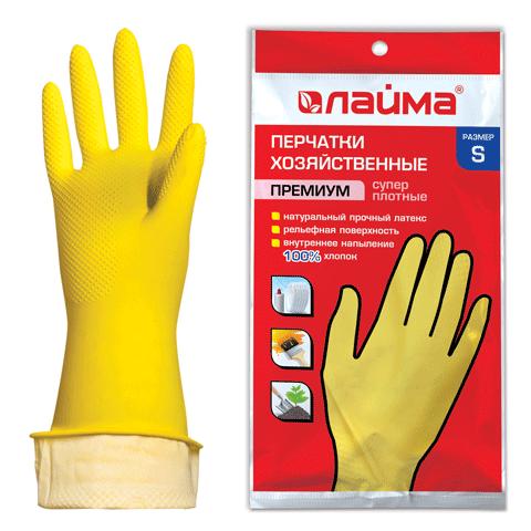 """Перчатки латексные ЛАЙМА """"Премиум"""", размер S, внутреннее напыление хлопок 100%, суперплотные"""