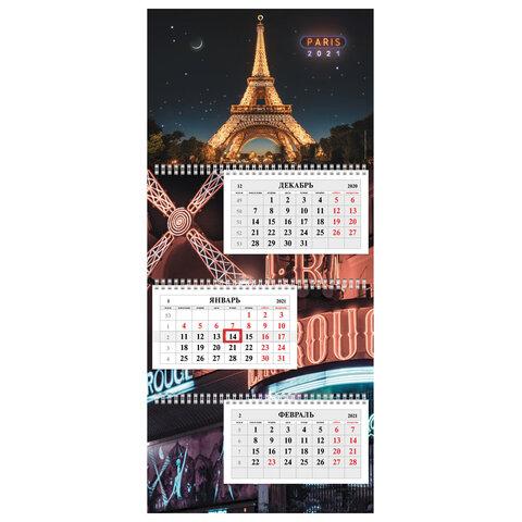 """Календарь квартальный 2021г, 3 блока, 3 гребня, с бегунком """"Париж. Экстра"""" (Hatber)"""