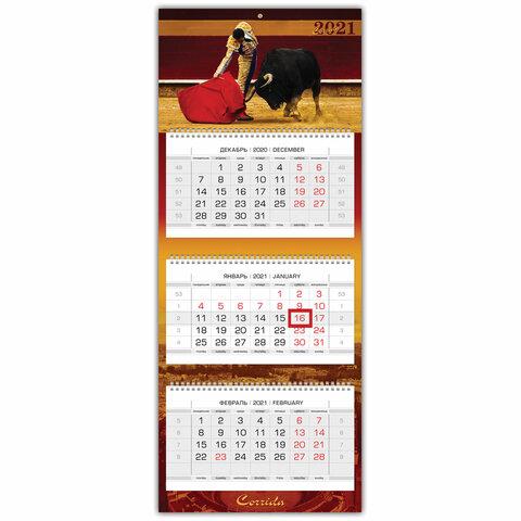 """Календарь квартальный 2021г, 3 блока, 3 гребня, с бегунком """"Коррида. ЛЮКС"""" (Hatber)"""