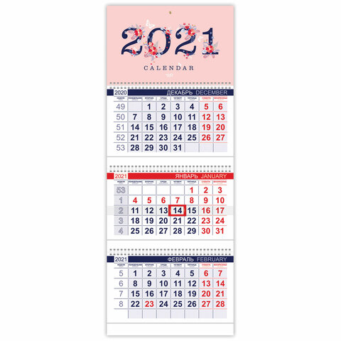 """Календарь квартальный 2021г, 3 блока, 3 гребня, с бегунком """"Нежные цветочки. Офис"""" (Hatber)"""