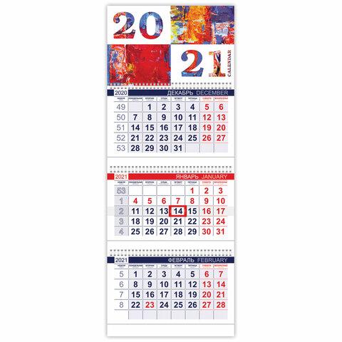 """Календарь квартальный 2021г, 3 блока, 3 гребня, с бегунком """"Ярко стильно. Офис"""" (Hatber)"""