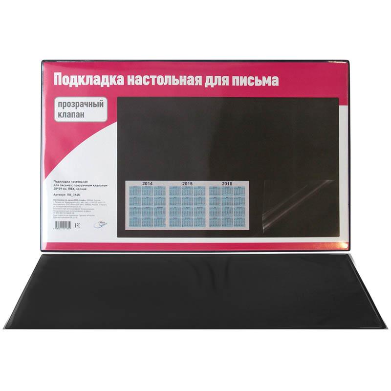 Подкладка для письма 38х59см, черная, с прозрачным клапаном (ПО/К-3165) (OfficeSpace)
