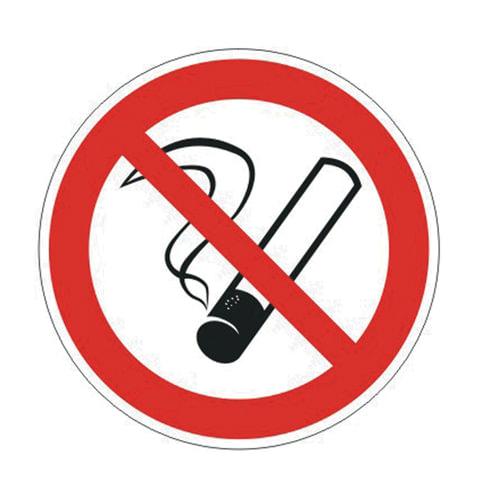 """Знак запрещающий """"Запрещается курить"""", круг диаметр 200мм, самоклейка"""