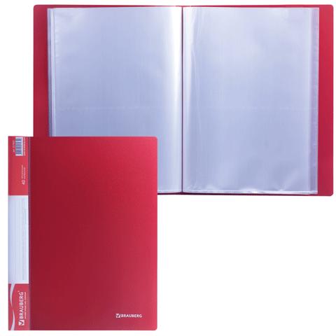 """Папка на 40 файлов, красная, карман на корешке, 0,7мм """"Стандарт"""" (BRAUBERG)"""
