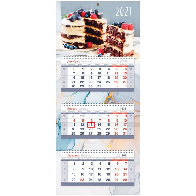"""Календарь квартальный 2021г, 3 блока, 3 гребня, с бегунком МИНИ """"Бисквитный торт"""" (OfficeSpace)"""
