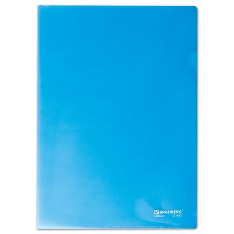 Папка-уголок А4, синяя, 0,15мм 15шт/уп(BRAUBERG )