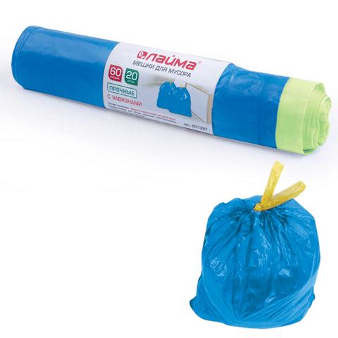 Мешки д/мусора 60лх20шт ЛАЙМА, ПНД, прочные,рулон. с завяз., 60*70см, 12мкм,синие