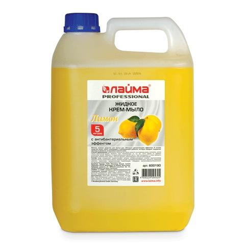 """Жидкое крем-мыло 5л ЛАЙМА PROFESSIONAL """"Лимон"""", с антибактериальным эффектом"""