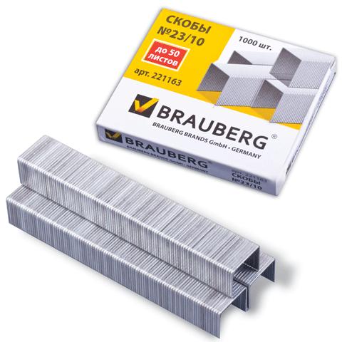 Скобы №23/10, оцинкованные, до 50 листов (BRAUBERG)