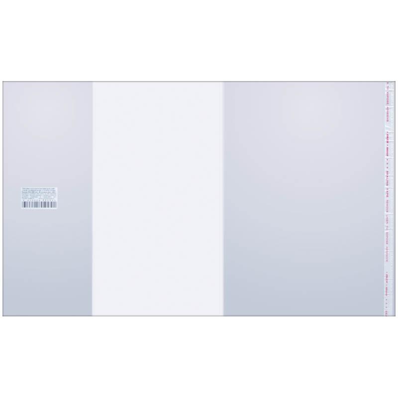 Обложка 230х380мм, ПП 80мкм, универсальная, с липким слоем, д/учебн. старших кл. 100шт/уп (ArtSpace)