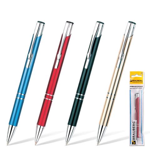 "Ручка шариковая синяя, 1мм, бизнес-класса , корпус ассорти, серебр. детали ""Win"" (BRAUBERG)"