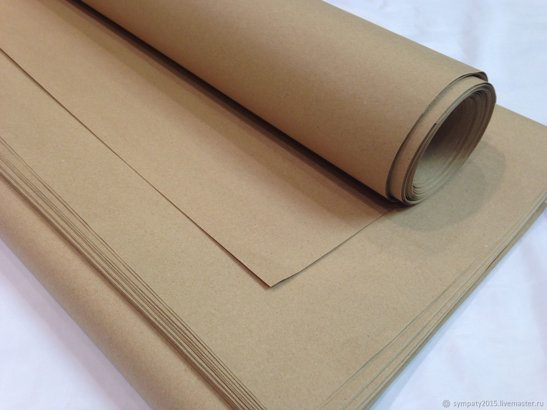 Бумага мешочная (крафт) А2