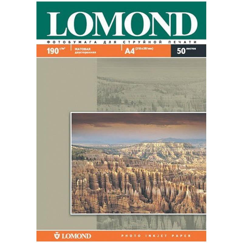 Фотобумага А4, 190гр, 50л, матовая, двусторонняя, д/струйных принтеров (LOMOND)