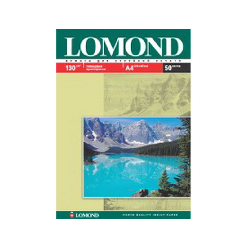 Фотобумага А4, 130гр, 50л глянцевая, односторонняя, д/струйных принтеров (LOMOND)
